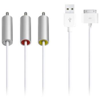 Apple Kompozitní AV kabel