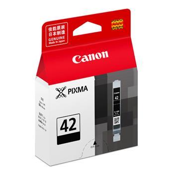 Canon cartridge CLI-42C Cyan (CLI42C)