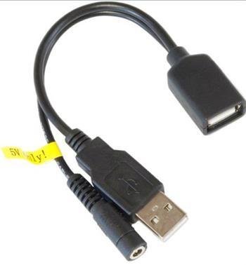 MikroTik 5VUSB power injector pro USB