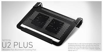 Coolermaster chladicí ALU podstavec NotePal U2 PLUS pro NTB 12-17