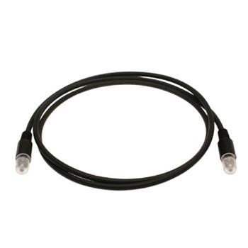 Kabel GEMBIRD optický TosLink, 1m