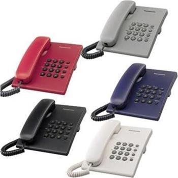 Panasonic KX-TS500FXC - jednolinkový telefon, fialový