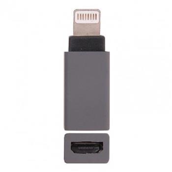 Aligator Adaptér microUSB - iPhone5 k nabíječkám