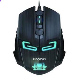 Crono CM647 - optická herní myš, USB konektor, rozlišení 800/1200/1600 DPI , modré podsvícení
