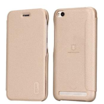 Lenuo Ledream pouzdro pro Xiaomi Redmi 5A zlaté