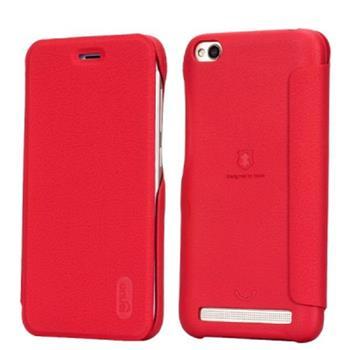 Lenuo Ledream pouzdro pro Xiaomi Redmi 5A červené