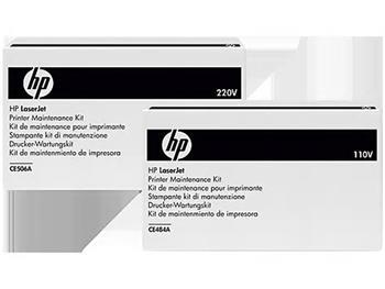 HP LaserJet 220V Fuser Kit