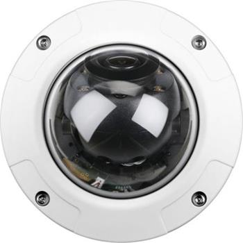 D-Link DCS-4633EV Vigilance 3Mpx Outdoor H.265 Dome IP kamera, PoE