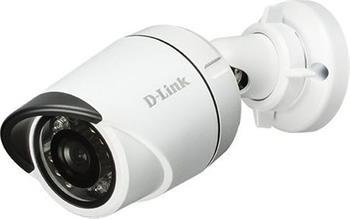 D-Link DCS-4705E Vigilance 5-Megapixel Outdoor PoE Mini Bullet Camera