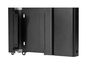 HP Dual VESA Sleeve + PWR Supply Holder