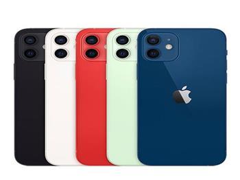 Apple iPhone 12 128GB červený