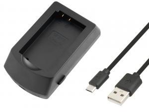 AVACOM AVE804 - USB nabíječka pro Nikon EN-EL20, EN-EL22