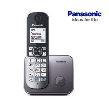 Panasonic KX-TG6811FXM, bezdrát. telefon