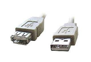 Kabel GEMBIRD USB A-A, 2m, USB 2.0, prodlužovací, HQ